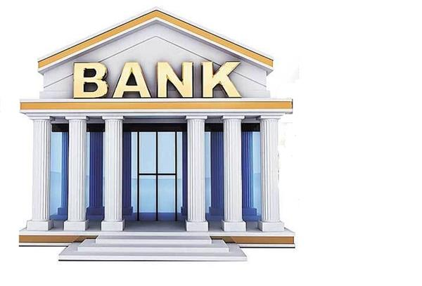 privatisation of two public sector banks on meeting agenda
