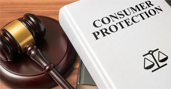commission pays lakhs of rupees to distressed consumers