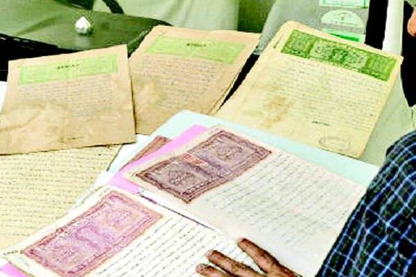 registries and petrol prices punjab