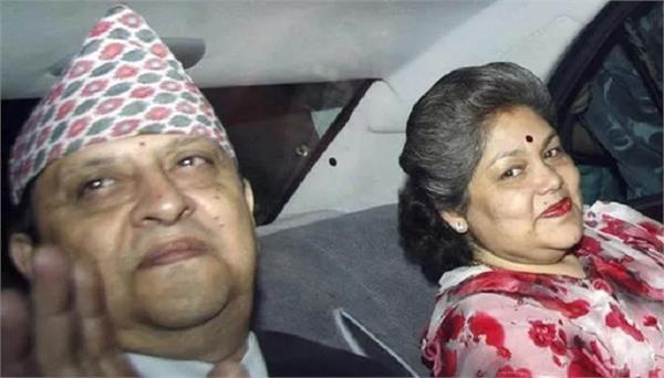 nepal  ex king gyanendra  queen komal covid positive  maha kumbh