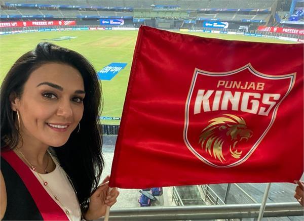 ipl 2021  punjab kings  preity zinta  wankhede stadium