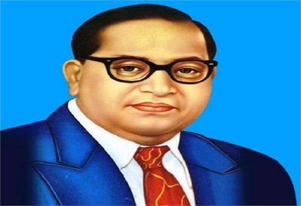 birthday great scholar  intellectual  revolutionary personality  dr br ambedkar
