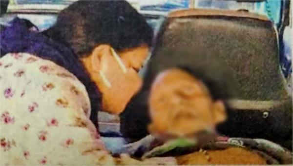 patient death private hospital jalandhar former serviceman
