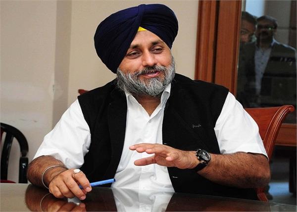 bjp fixed match captain agriculture bill pass sukhbir badal