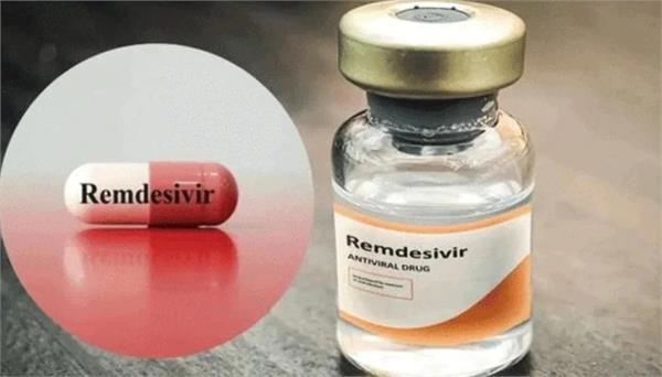 ban on the export of remdesivir