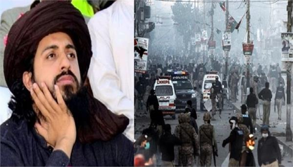 pakistan  islamic party  tehreek e labbaik  banned