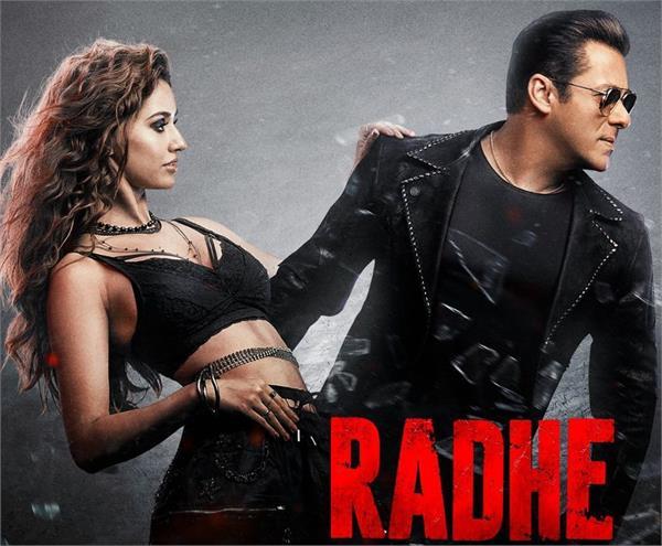 zee5 radhe combo pack for salman khan movie