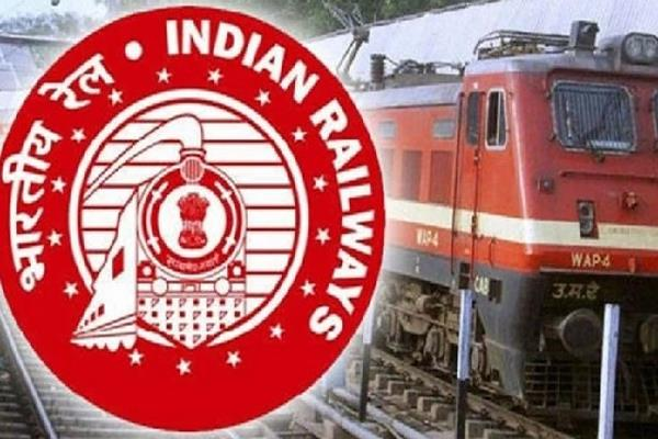 railway job 10th pass candidates apply