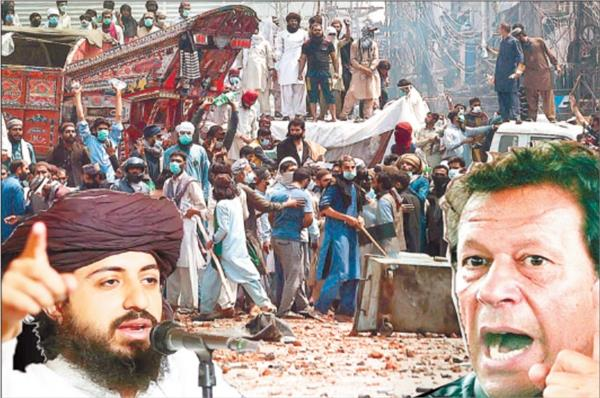 tlp  sanctions  islamic organizations  government  conflict