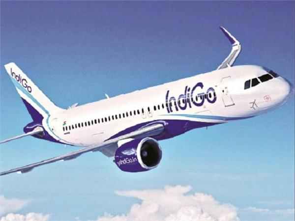 indigo waives off change fees