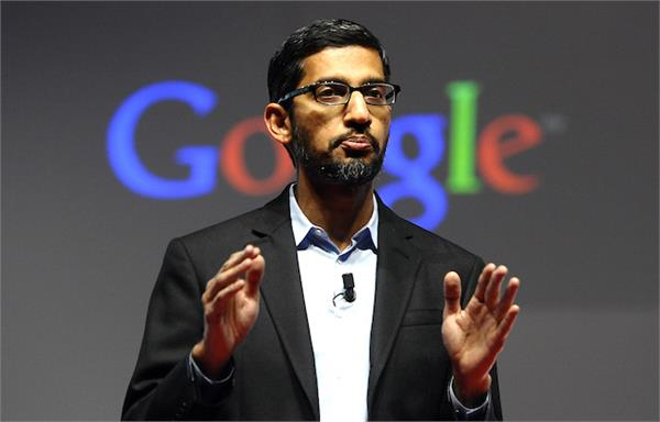 harassment in google s office 500 employees complained to ceo sundar pichai