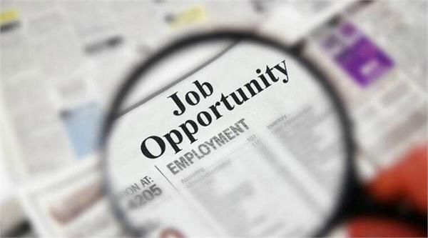 haryana vidhan sabha recruitment 2021