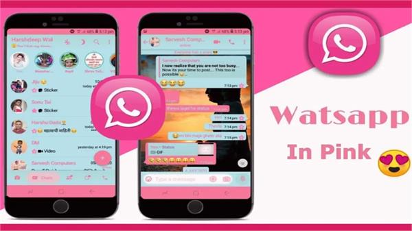 please do not click on whatsapp pink link it may contain virus