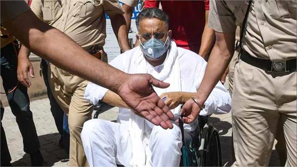 supreme court mukhtar ansari wife petition hearing