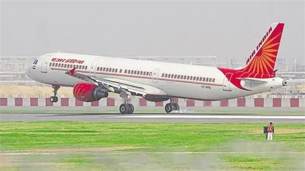 govt begins the process of inviting financial bids for the sale of air india