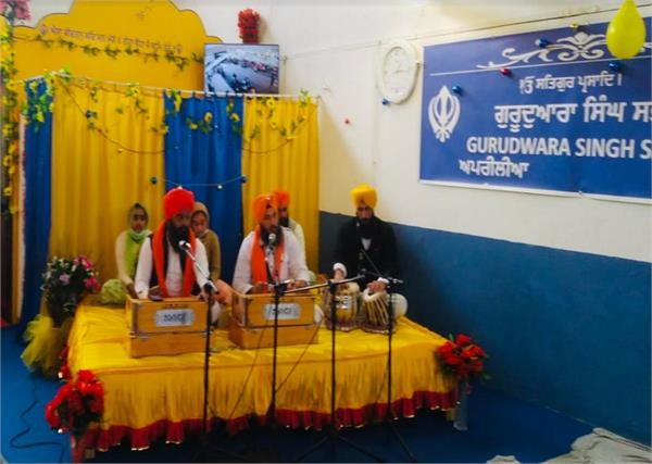 gurdwara singh sabha aprilia  khalsa panth  sajna diwas  baisakhi day