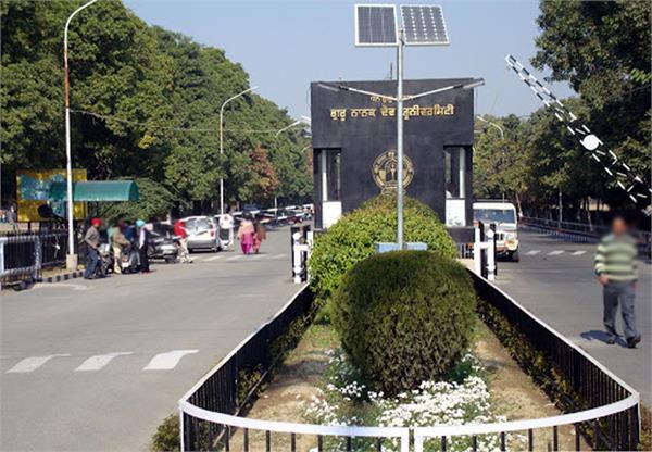 qsi  gauge rating  guru nanak dev university  diamond