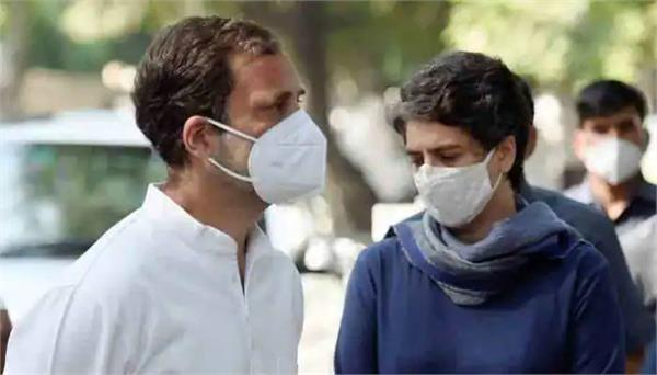 migrant workers government rahul gandhi  priyanka gandhi