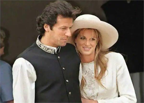 imran khan s ex wife scolded for making statement on rape