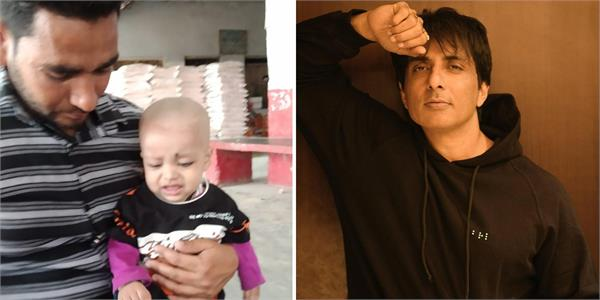 sonu sood helped 3 year old baby