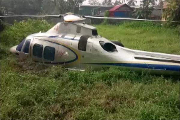 helicopter emargancy landing in kerla