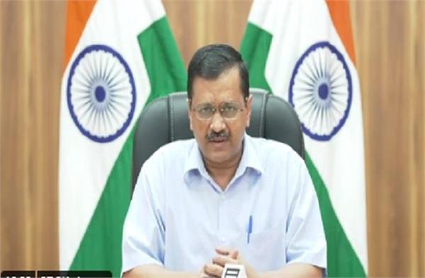 arvind kejriwal press conference