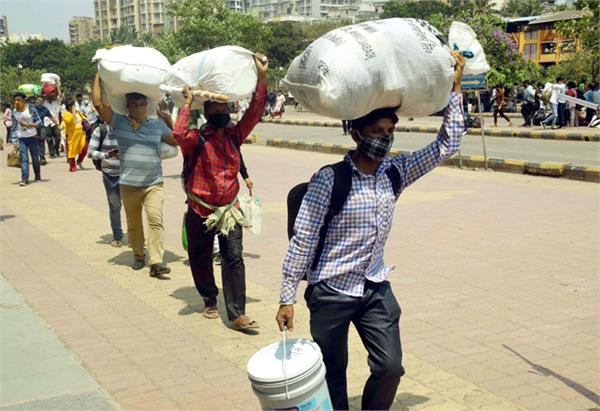 covid19  migration of workers from maharashtra