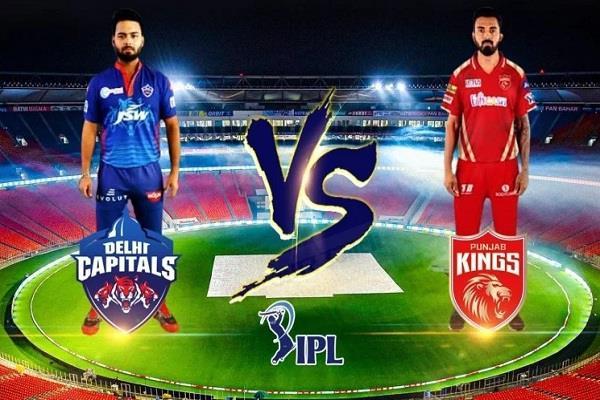 delhi capitals  punjab kings  highlights  ipl 2021