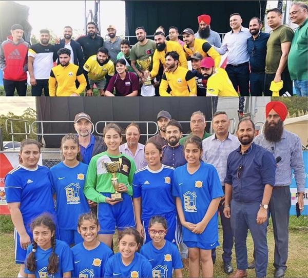 brisbane australian sikh games