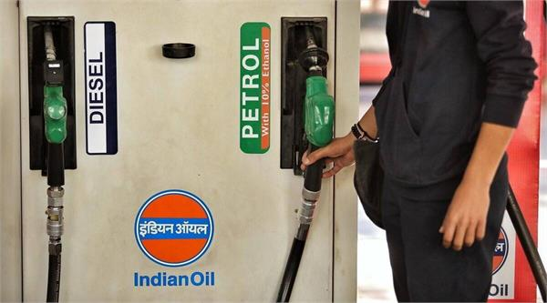 petrol diesel price to hike after bangal election