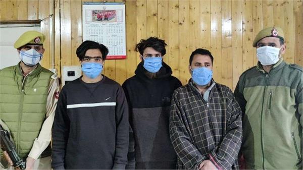 j k police arrests 3 lashkar e taiba militant associates in budgam