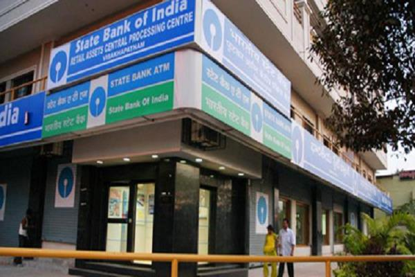 sbi alert bank accounts being vacated in the name of loan