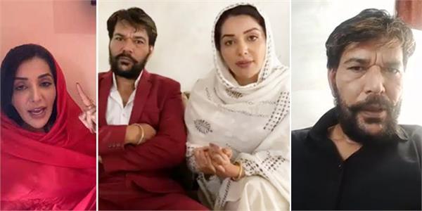 sonia mann yaad grewal viral video