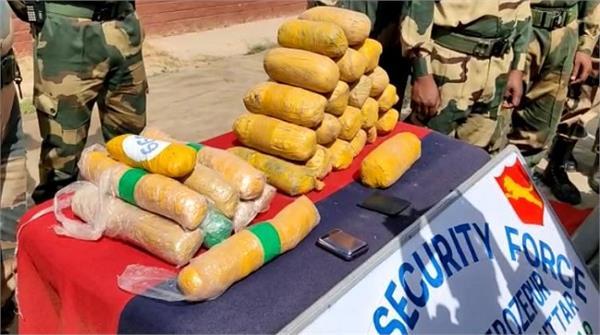 sector khemkaran heroin mobile powerback pak smugglers control