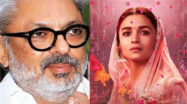 sanjay leela bhansali film gangubai kathiawadi