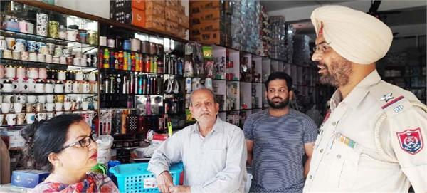 shops robbery phagwara