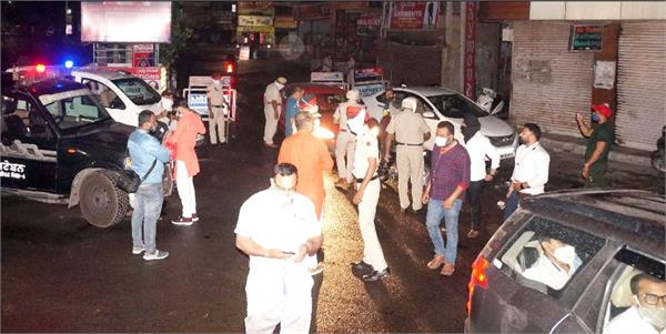 night curfew jalandhar commissionerate of police  strictly