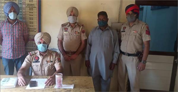 railways  jobs  fraud  accused arrested