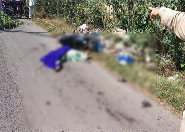 road accidents deaths women police