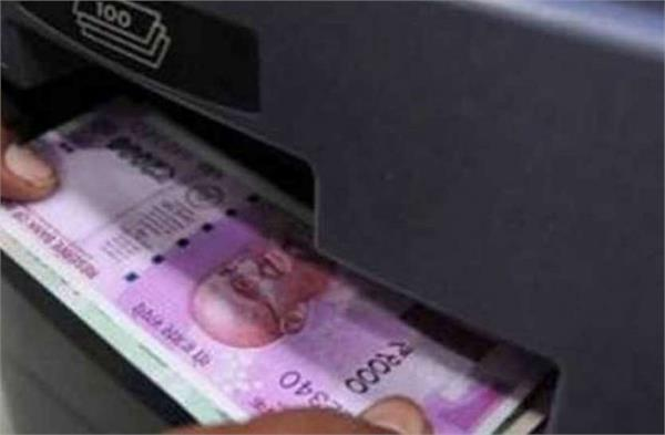 bank employee unions request fm to reduce working hours