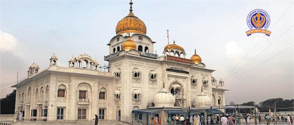 delhi sikh gurudwara management committee elections