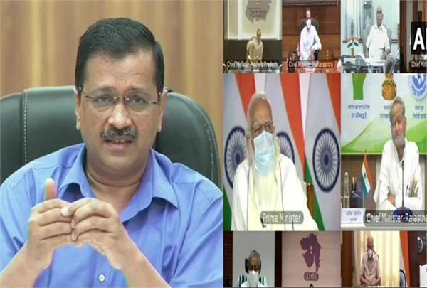 kejriwal said in a meeting with pm modi please help