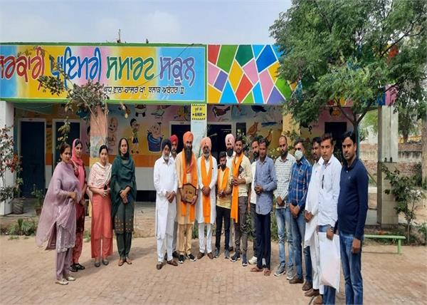 rajasthan primary schools computer sultanpur lodhi