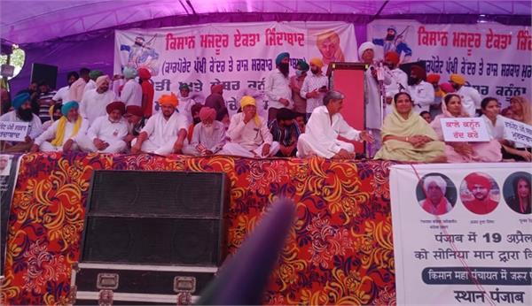 amritsar kisan mahapanchayat shuruat farmer leaders