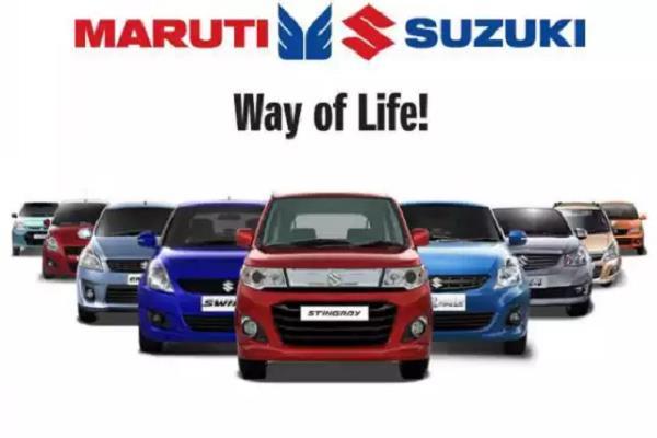 expensive to buy a maruti suzuki car