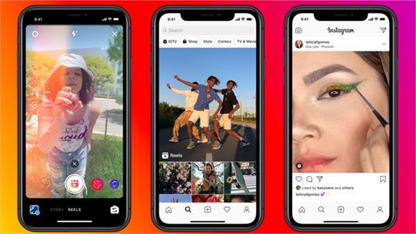 download instagram reels video in phone