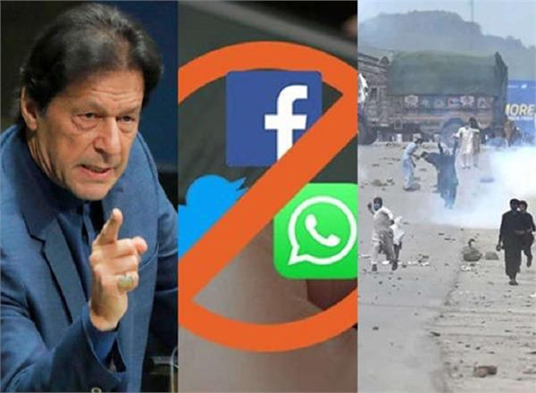 pakistan banned all social media sites facebook twitter