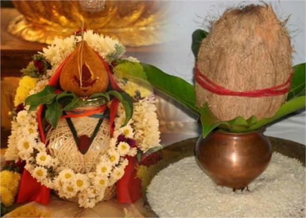 today start chet narata kalash sthapana shubh mahurat pooja vidhi