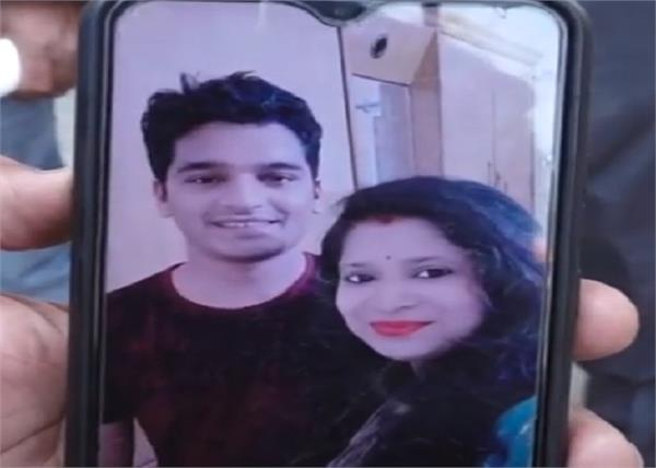 amritsar dowry girl suicide air force husband