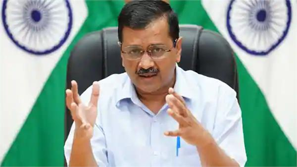 arvind kejriwal wrote to letter pm modi covid situation
